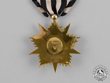 Order of Glory (Nishan-i-Iftikhar), Gold Star Reverse