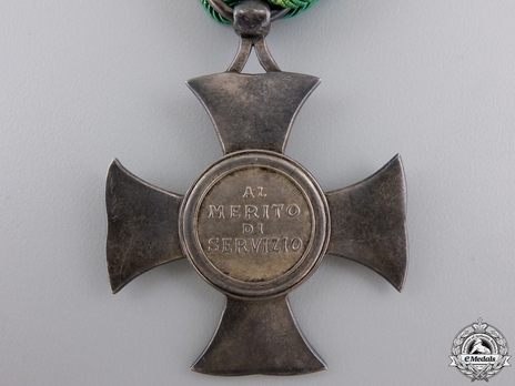Long Service Cross for the Financial Police, in Silver Reverse