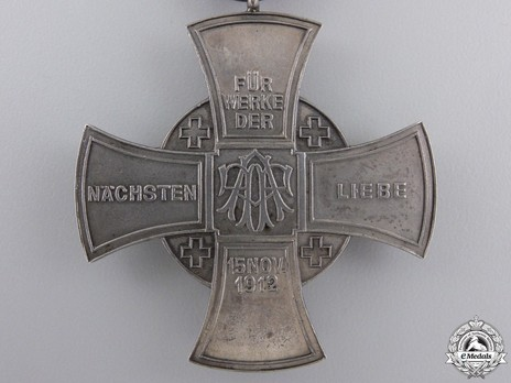 Silver Cross (Silvered) Reverse