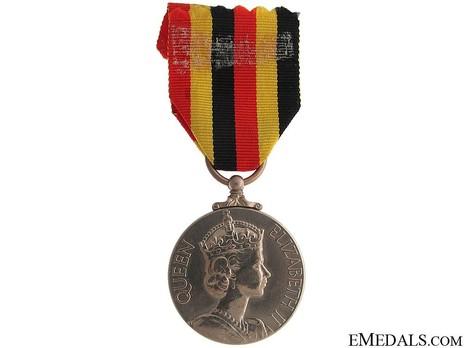 Uganda Independence Medal Obverse