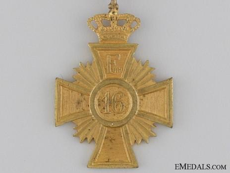 Cross (King Frederik VIII for 16 years) Obverse