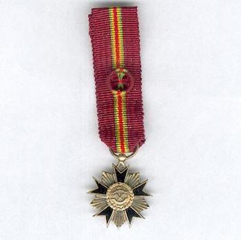 Miniature Officer (1960-1986) Obverse