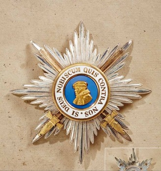 Order of Philip the Magnanimous, Type II, Grand Cross Breast Star with Swords