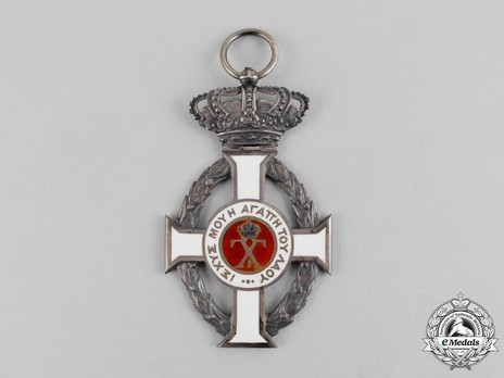 Royal Order of George I, Civil Division, Silver Knight's Cross Reverse