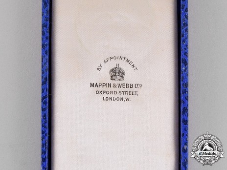 W5127  Ethiopia, Kingdom. A Medal Of The Patriot Refugees