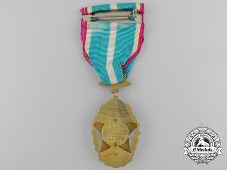Order of Civil Merit, Type I, V Class (Seongnyu Medal) Reverse