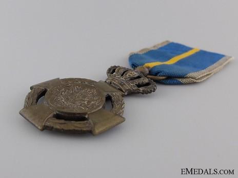 Faithful Service Cross, Type II, Civil Division, III Class Obverse