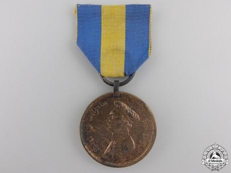 Waterloo Medal (unnamed) Obverse