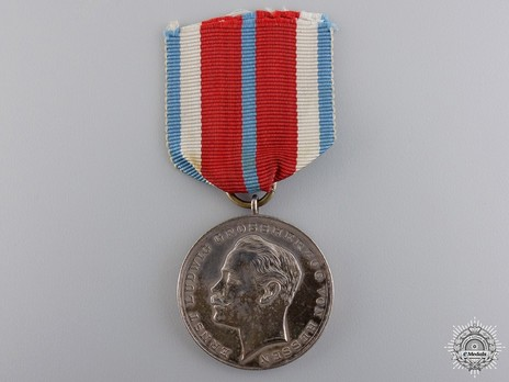 General Honour Decoration for Life Saving (for life saving) Obverse