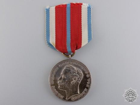 General Honour Decoration for Life Saving (for life saving) Obverse