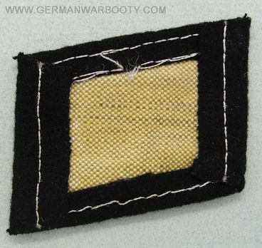 Waffen-SS 'Galizien' Division Lion Collar Tab Reverse