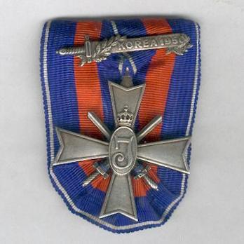 """Silver Cross (with """"KOREA"""" clasp) Obverse"""