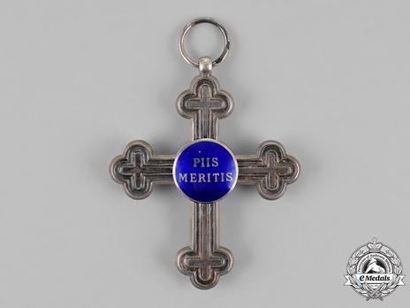 "Merit Cross ""Piis Meritis"" for Military Chaplains, Type II, II Class Reverse"