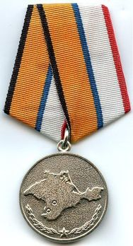 Return of the Crimea Circular Medal Obverse