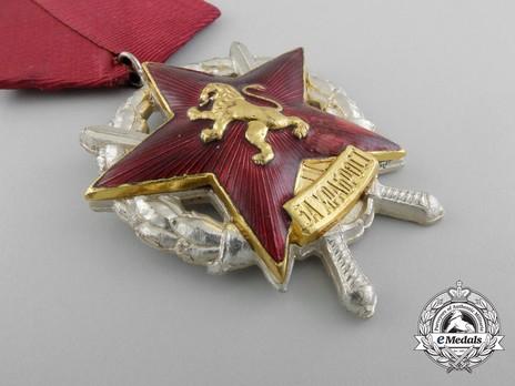 Order of Bravery, II Class Obverse
