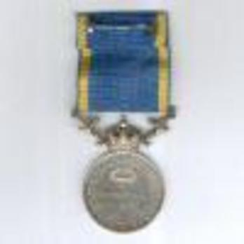 8th Size Silver Medal Reverse