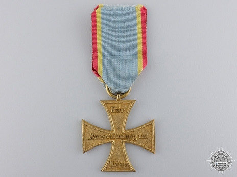 II Class Cross (for women, 1864) (Bronze) Reverse