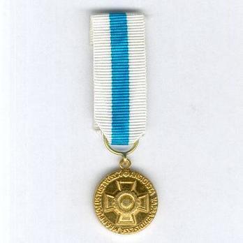Miniature Reserve N.C.Os Association, Gold Medal Obverse