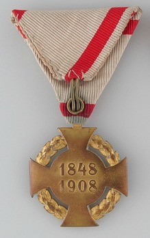Military Division, Medal (Military Personnel) Reverse