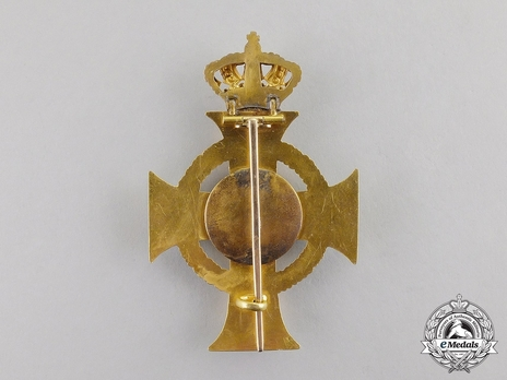Type II, Civil Division, Officer (pin cross in gold)