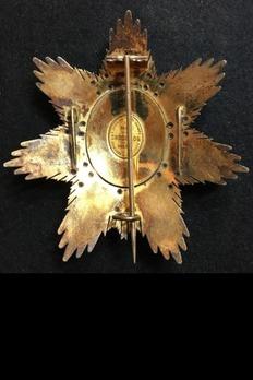 Order of Ranavanola III, Type III, I Class Grand Cross Breast Star Reverse