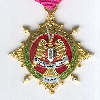 Army Silver Jubilee Medal Obverse