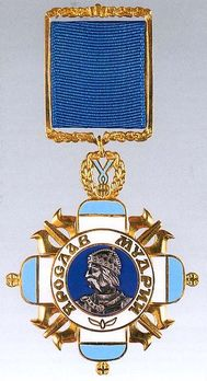 Order of the Prince Yaroslav the Wise, V Class Badge Obverse
