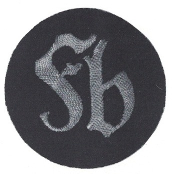 German Army Fortress Construction Sergeant Trade Insignia Obverse