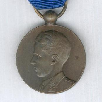 Service Medal, in Bronze (1955-1960) Obverse