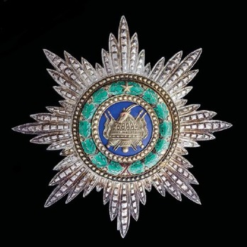 Order of Skanderbeg, Type I, Grand Officer's Breast Star