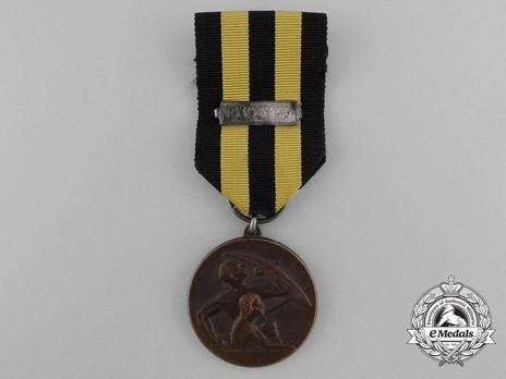 Civil Defence Merit Medal, II Class Observe