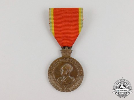 Medal of Patriots of the Interior Obverse