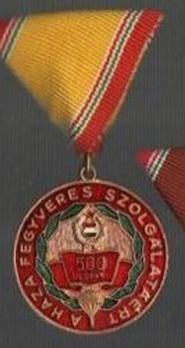 Paratrooper Distinguished Service Medal, VII Class (for 500 jumps) Obverse