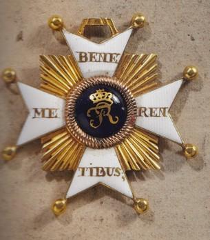 Knight's Cross (in gold)