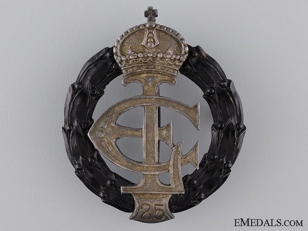 A rare 1917 iron 53bc544feb244