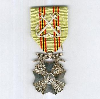 Class II Medal Obverse