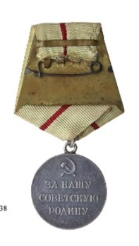 Partisan I Class Medal Reverse