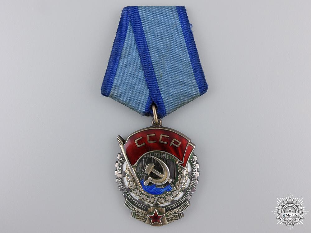 A soviet order o 54d0e660b6b4a