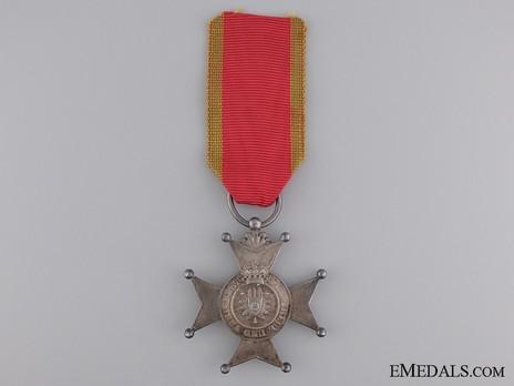 Silver Merit Cross Reverse