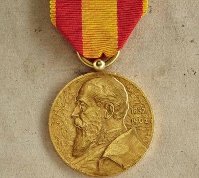 Jubilee Medal in Gold