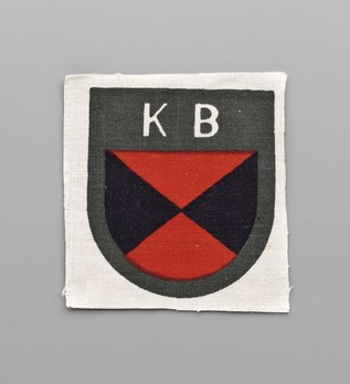 German Army Kuban Cossacks Sleeve Insignia Obverse