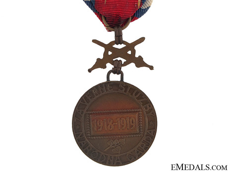 Bronze Medal for Loyal Service (1918-1919) Reverse