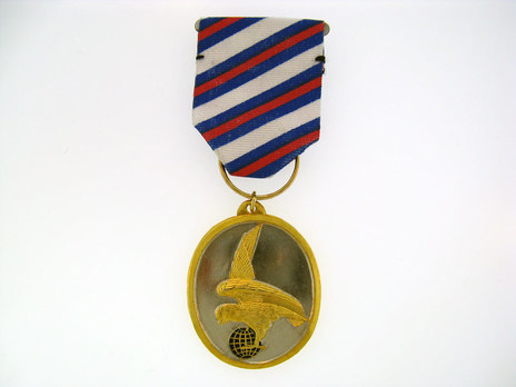 Military Rapid Deployment Obverse