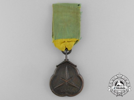 Military Merit Medal of the Order of St. George Reverse