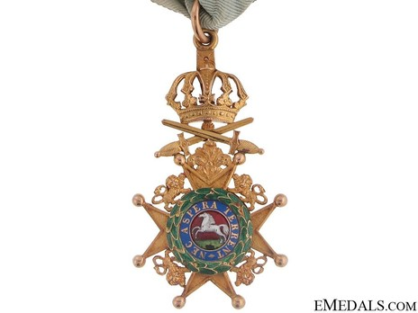 Knight's Cross with Swords Obverse