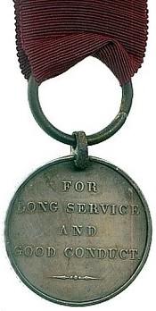 Silver Medal (1830-1837) Reverse