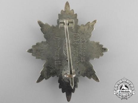 German Field Honour Badge (in silvered tombac) Reverse