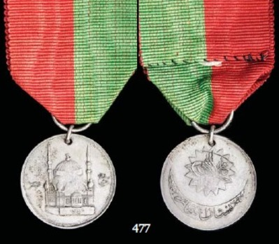 Order of Cami-I Nusret, Small Silver Medal