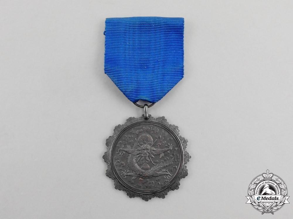 Berlin+legation+medal%2c+in+silver+1