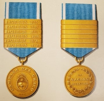 Gold Medal Obverse and Reverse